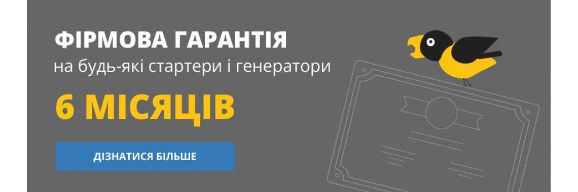 war_ua