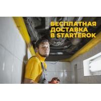 Компания «Стартерок-Сервис» объявила о режиме работы и новой услуге