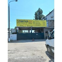 """Компания """" Cтартерок сервис """" открывает еще один сервис в городе Днепр на Левый берег по адресу : г.Днепр , Каштановая, 4Б."""